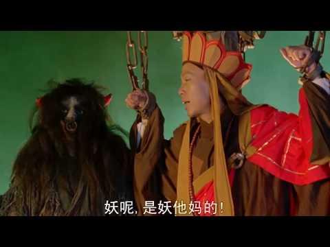 西遊記超會碎碎念的三藏 Music Videos