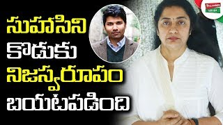 Unknown And interesting Facts About Actress Suhasini Maniratnam son Nandan | Facts About Suhasini