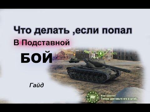 Подставной лбз как сделать - Vizit-it.ru
