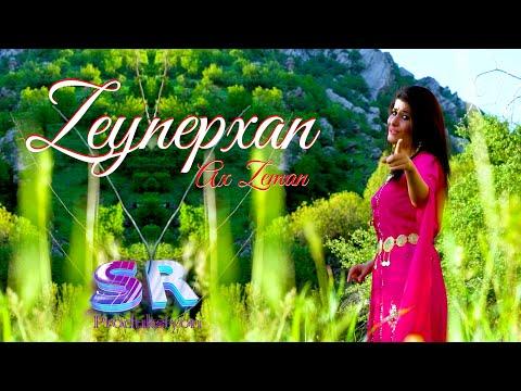 Zeynepxan - Ax Zeman Kürtçe Klip