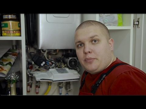 Ремонт (чистка) котла отопления Ошибка F08