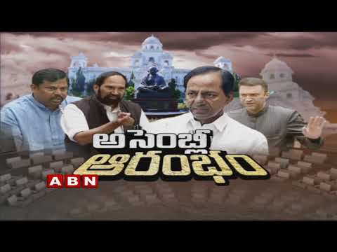 Congress MLAs Meeting over electing CLP leader | ABN Telugu