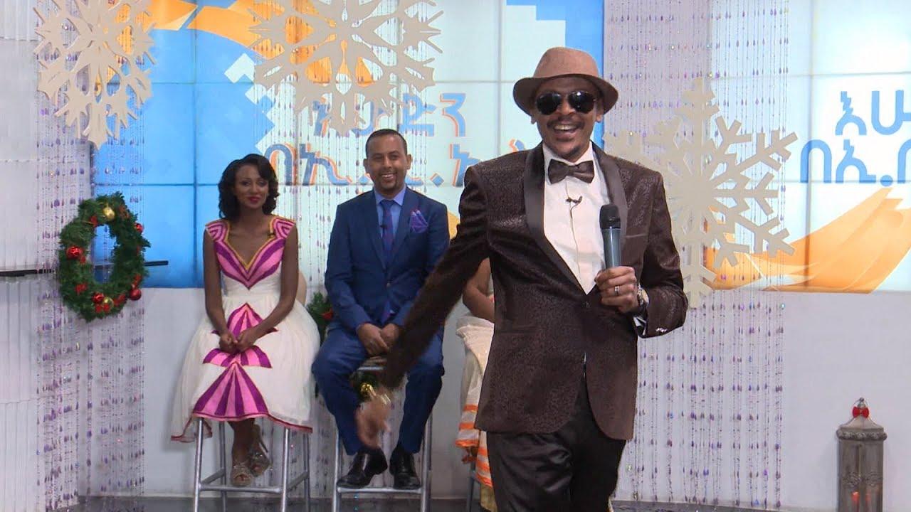 EBS TV Special Gena Show: Lip Sync Battle Continuity