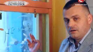 Не мое. Следствие ведут экстрасенсы - Сезон 1 - Выпуск 115 - Часть 1 - 19.03.14
