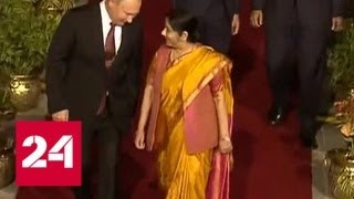 Владимир Путин прибыл в Индию - Россия 24