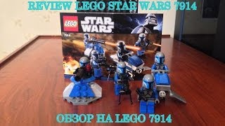 Lego Star Wars 7914 Mandalorian Battle Pack Review