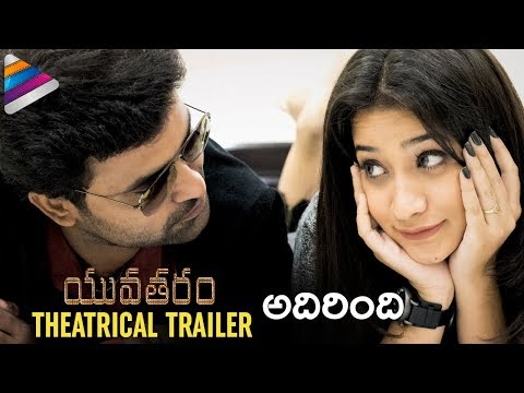 Yuvataram Theatrical Trailer | Myank | Santoshi Sharma | 2018 Latest Telugu Movies |Telugu FilmNagar