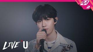 Download Song [LIVE U] 김재환(Kim Jaehwan) - 안녕하세요(Begin Again) Free StafaMp3