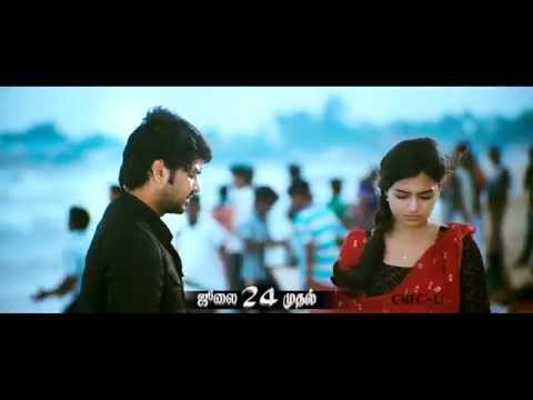 Thirumanam Enum Nikkah - Enthaaraa Enthaaraa Song Promo (20 Sec)