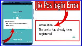 Jio Pos login Error The device has already been registered || Technical star