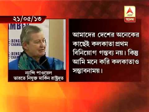 Nancy powel advocates but partha chatterjee says, they will oppose FDI