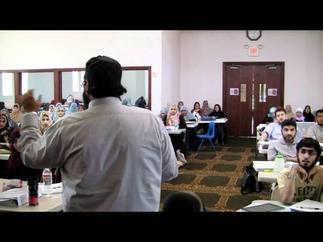Quran Intensive 2011: Day 25 - Allah
