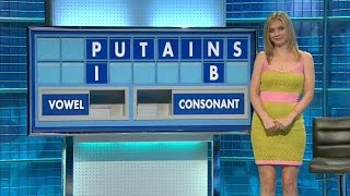 Rachel Riley - Countdown 74x056 2016,03,28 1510c