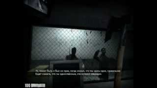 Half Life 2 Дом Кошмаров 2 часть 2