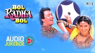 Download Lagu Bol Radha Bol Audio Songs Jukebox | Rishi Kapoor, Juhi Chawla, Anand Milind Gratis STAFABAND
