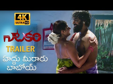 Natakam Movie Official Trailer 2018 | 4K | Latest Telugu Movie 2018 | Ashish Gandhi, Ashima Nerwal