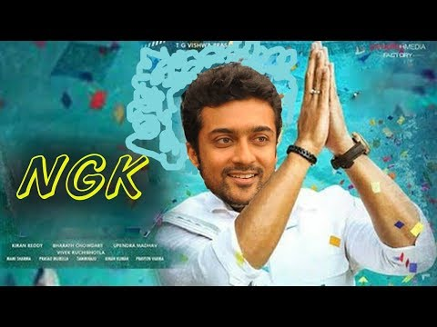 """NGK "" Surya anna flim gonna get national award 