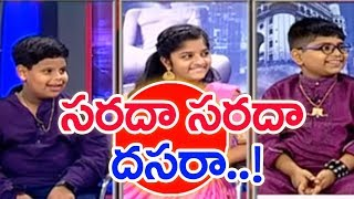 Special Interview With Kids   Dussehra 2018 Special Chit Chat   Part 3