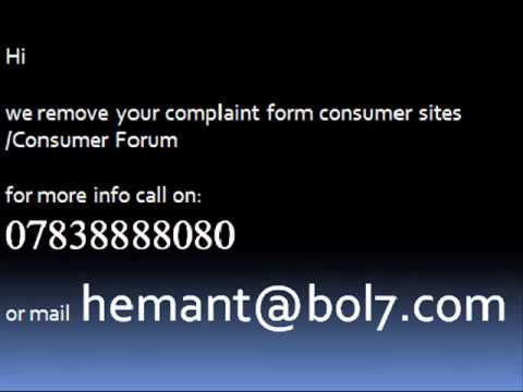 How to remove consumer complaint