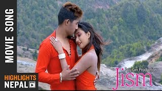 Dubideu Timi - Official Video Song | Upcoming Nepali Movie JISM | Archana Paneru, Surendra Budha