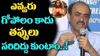 Suresh Babu Awesome Speech at Ee Nagaraniki Emaindi Movie Press Meet | Director Tharun Bhascker