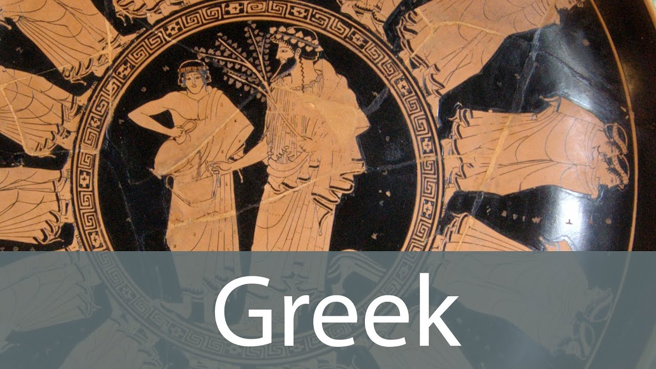 an analysis of the distinct periods of ancient greek art These three periods show the styles used in ancient greece and how they were ancient greek art essay enron case study analysis james i of.