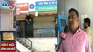 NO CASH | People Facing Money Problems At ATM Centers