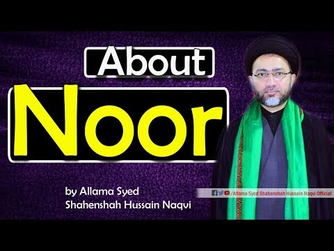 About Noor By Allama Syed Shahenshah Hussain Naqvi