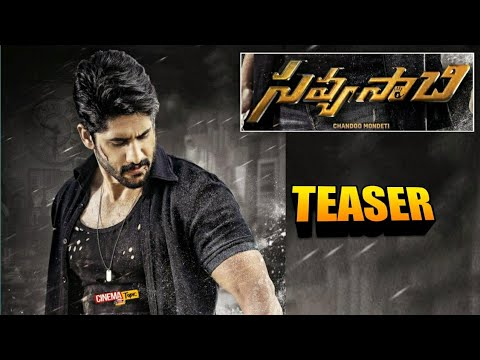 Savyasachi Movie Teaser | Naga Chaitanya | Nidhi Agerwal | 2018 Latest Telugu Movie Trailers | #Savy