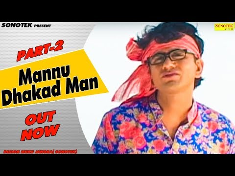 Mannu Dhakad Man 2 - Dehati Film - Uttar Kumar video