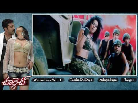 Target Movie Video Songs Jukebox || Siva Balaji,shraddha Das,mumaith Khan video