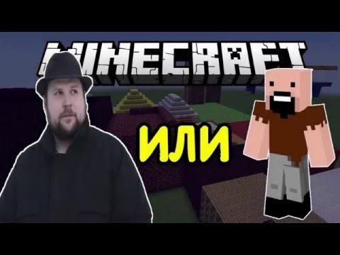 Как создали майнкрафт? История Minecraft | Маркус Перссон