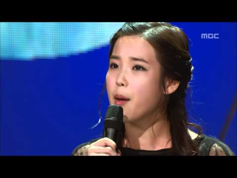 IU - Missing Child, 아이유 - 미아, Music Core 20080920