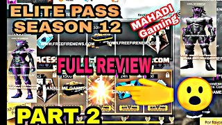ELITE PASS SEASON 12 FULL REVIEW PART2 FREE FIRE