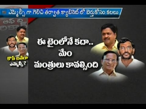 TDP Leaders Lobbying For MLC Posts – Off The Record