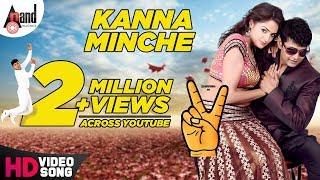 Download Victory | Kanna Minche | Sonu Nigam's Melody | HD Video Song |  Sharan | Asmita Sood | Arjun Janya 3Gp Mp4