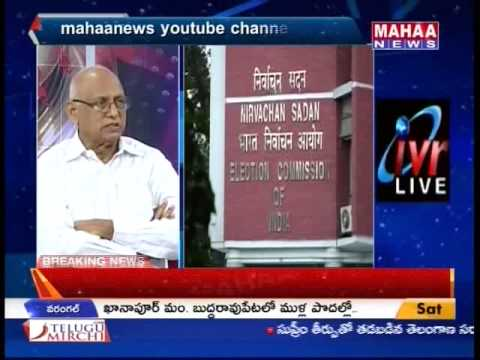 Editorstime With IVR On Both CM's Meeting Highlights -Mahaanews