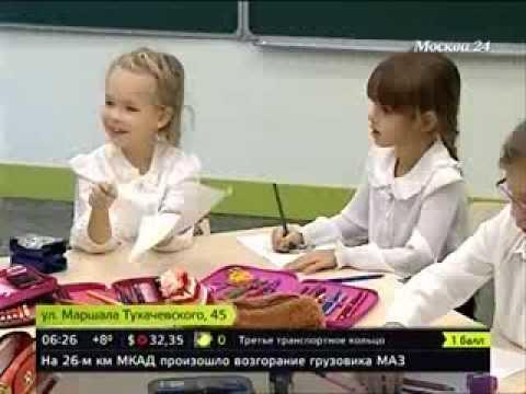 ТК МОСКВА 24, Утро (11.10.2013 6:24). Хорошевская прогимназия.