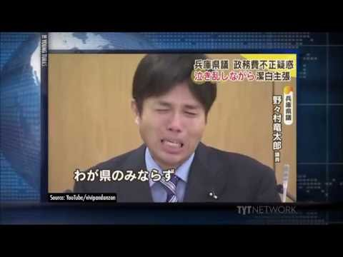 Japanese Politician Losing It During Press Conference video