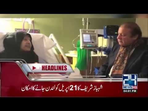 News Headlines | 4:00 PM | 19 April 2018 | 24 News HD