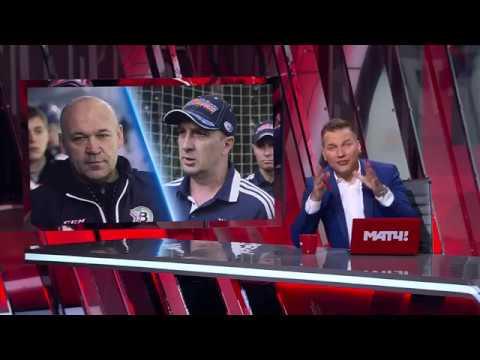 Матч ТВ (28.02.2017) Кто против ФХМР?