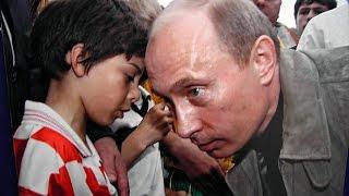 Сенсация из Лондона! Президент России - педофил!