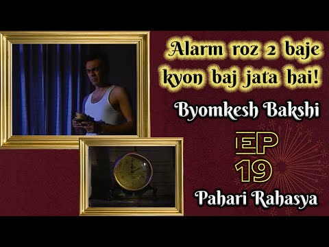 Byomkesh Bakshi: Ep#19 - Pahari Rahasya video