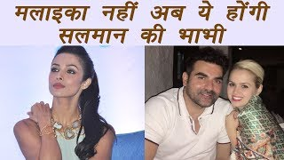 Arbaaz Khan to MARRY Romanian Girlfriend Alexandra | FilmiBeat