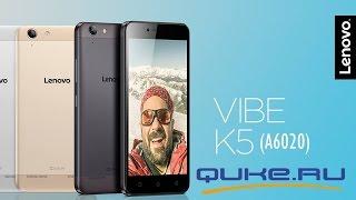 Обзор Lenovo Vibe K5 A6020 ◄ Quke.ru ►