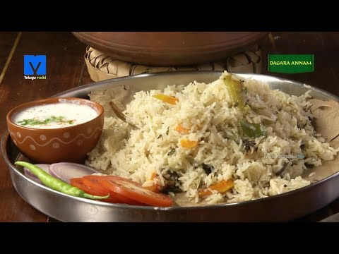 Bagara Annam (బగార అన్నము) - How to Make Bagara Annam - Teluguruchi Cooking Videos