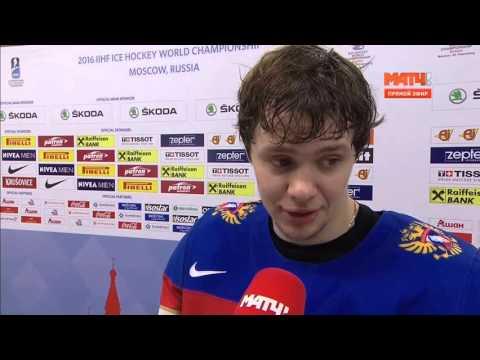 Латвия Россия 0 4 интервью с Артемием Панариным после матча  ЧМ 2016