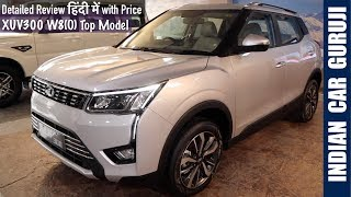 Mahindra XUV300 Review   XUV300 Price,Features,Interior   XUV 300 Top Model