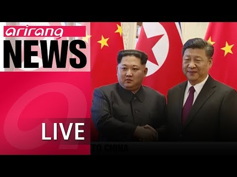 [LIVE/ARIRANG NEWS] North Korean leader Kim Jong-un is on 2-day trip to China: CCTV - 2018.06.19