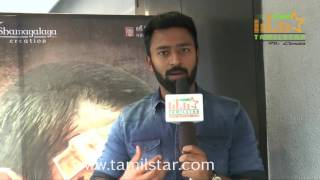 Shanthanu Bhahyaraj At Mupparimanam Movie Team Interview